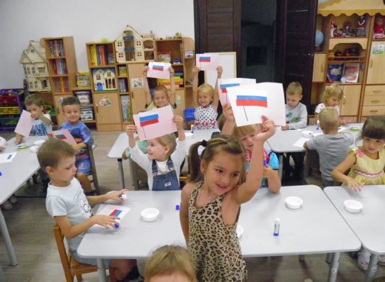 Флаг Российской Федерации имеет свой собственный праздник