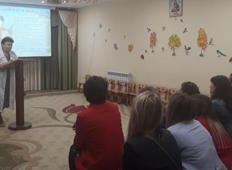Начало учебного года — начало нового этапа в жизни детского сада, родителей и его воспитанников